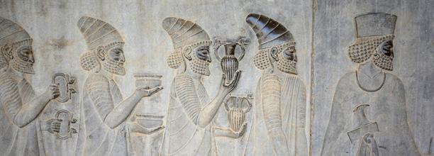 Persepolis tribute s